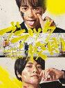 ブラック校則 Blu-ray 豪華版/Blu-ray Disc/JAXA-5109