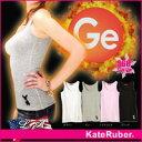 Kate Ruber (ケイトルーバー) Kate Ruber コスメファブリックストレッチ タンク  ホワイト M-L