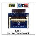 AREA エアリア 上野毛(KAMINOGE) AR-IDE1CF500