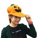 RUBIE S JAPAN パンプキン キャップ Pumpkin Cap 802482