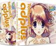 OVA ToHeart2 adplus Vol.2 特装限定版 小牧愛佳パック