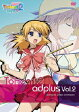 OVA ToHeart2 adplus Vol.2 通常版