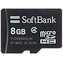 SoftBank SB-SD03-8GMC