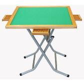 折りたたみ式 麻雀卓 麻雀テーブル ハイキャスト