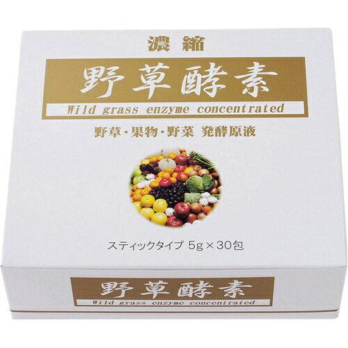 ラメール 濃縮野草酵素 5g×30包
