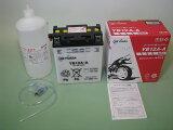 GS YUASA ジーエス・ユアサ バイク用バッテリー YB12A-A
