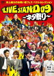 YOSHIMOTO PRESENTS LIVE STAND 09 ~ネタ祭り~/DVD/YRBY-90157