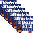 """IKEBE ORIGINAL Electric Bass Strings """"イケベ弦 5弦エレキベース用 045-130"""" Regular Light Gauge for 5ST/IKB-EBS-45130 ×5セット"""