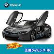 RCラジコンカー 1/14 BMW i8 OD ブラック ライセンスRC