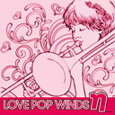 LOVE POP WINDS η(イータ)