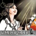 Love Pop Winds イオタ: 相愛大学wind O