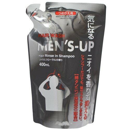 MEN'SーUP リンスインSP 替 400ml