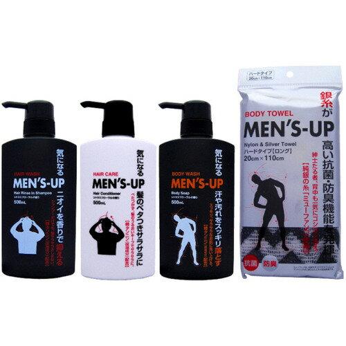 MEN'SーUP 男のサッパリセット+ボディータオル付