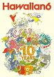 10YEARS/DVD/XQDB-2001