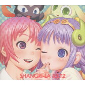 シャングリ・ラ O.S.T.2/CD/VTCL-60145