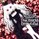 The Beautiful World マカロンボックス MCVX-0001