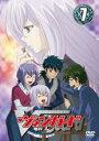 カードファイト ヴァンガード・7/DVD