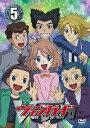 カードファイト!! ヴァンガード【5】/DVD/PCBX-51405