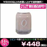 ORLY プレシャス ピュア ポーセレン 5.3ml