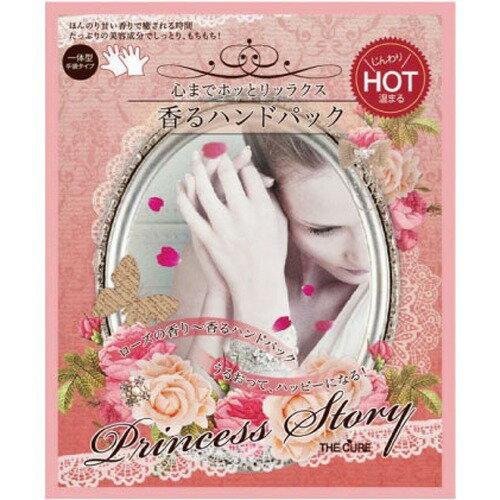 THE CURE 香るハンドパックHOT 16g