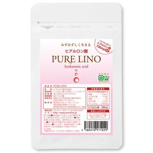PURELINO 1カプセル100mgヒアルロン酸美容サプリPURELINO 30カプセル