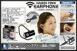 ワイヤレスイヤホンマイクブラック1487ブルートゥース ハンズフリー日本語説明書だからわかりやすい Bluetooth3.0