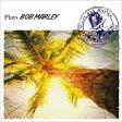 """プレイズ""""ボブ・マーリー""""ハワイアン・カヴァー/CD/XNSS-10195"""