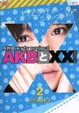 AKBとXX STAGE3-2/AKB48 ( 4)