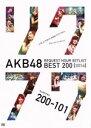 ブルーレイ AKB48 リクエストアワーセットリストベスト200 2014 200-101ver.  スペシャルBlu-ray BOX