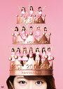 AKB48 リクエストアワーセットリストベスト200 2014(100~1ver.)スペシャルDVD BOX