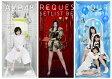 AKB48単独リクエストアワー セットリストベスト100 2016 スペシャルDVD BOX/DVD/AKB-D2320