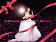 """祝 高橋みなみ卒業""""148.5cmの見た夢""""in 横浜スタジアム/Blu-ray Disc/AKB-D2331"""