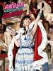 AKB48 45thシングル 選抜総選挙~僕たちは誰について行けばいい?~