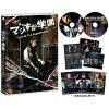 舞台「マジすか学園」~Lost In The SuperMarket~/Blu-ray Disc/AKB-D2337