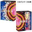 AKB48グループ同時開催コンサートin横浜 今年はランクインできました祝賀会/来年こそランクインするぞ決起集会/Blu-ray Disc/AKB-D2341