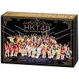 "HKT48 5th ANNIVERSARY ~39時間ぶっ通し祭り!みんな""サンキューったい!""~/Blu-ray Disc/HKT-D0028"