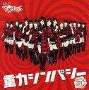 AKB48チームサプライズ 重力シンパシー パチンコホールVer. CD+DVD