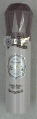 ブーケスト チェリーブロッサムツリー オーガニックリペア ナイトミルク 120ml ブーケスト