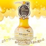 Honeyce'(ハニーチェ) ダメージリペアヘアミルク