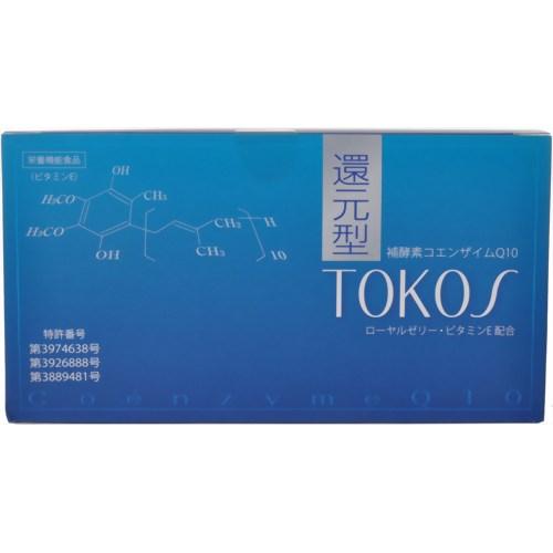 還元型補酵素コエンザイムQ10 TOKOS 90粒