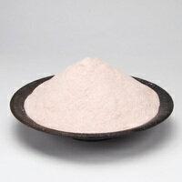ヒマラヤピンクソルト 1kg