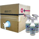 東芝 ルネキャット 消臭抗菌液業務用18kg 500mlトリガーボトル10本付き R2A-X120G-10CM1