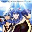 True Destiny/Chain the world(アニメ盤)/CDシングル(12cm)/VTCL-35253
