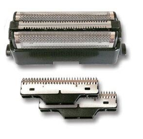 HGー560用替刃セット鋭角刃搭載 シェーバー内刃 外刃の セット