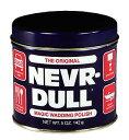 NEVR-DULL ネバダル メタルポリッシュ 金属磨き