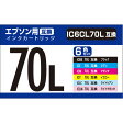 PP-EIC70L-6P PPC エプソン用互換インク 4色セット IC6CL70L互換 PPEIC70L6P