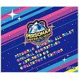 「ペルソナ4 ダンシング・オールナイト」 オリジナル・サウンドトラック -ADVANCED CD付 COLLECTOR'S EDITION-/CD/LNCM-1108