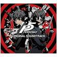ペルソナ5 オリジナル・サウンドトラック/CD/LNCM-1175