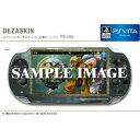 PS Vita用 デザスキン イース セルセタの樹海 for PS Vita -CELSETA 3- フジワーク