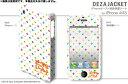 どこでもいっしょ iPhoneケース&保護シートfor iPhone 4/4S デザイン02